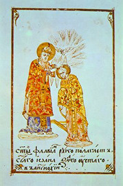 Рукоположение Иоанна Златоуста еп. Флавианом во пресвитера