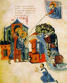 Свт. Иоанн Златоуст составляет толкование на Послание ап. Павла
