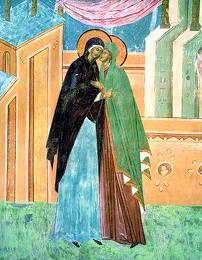Встреча Девы Марии с праведной Елисаветой