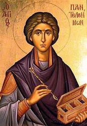 Великомученик Пантелеймон Цілитель