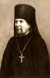 Отец Нектарий Оптинский