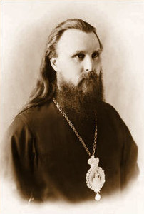 Свщмч Иларион Троицкий