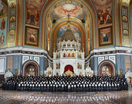 Архієрейський собор 2013