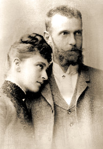 Вел. кн. Елисавета Феодоровна с мужем Сергеем Александровичем