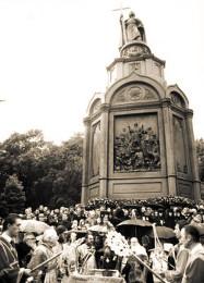 Молебен на Владимирской горке, 1988 год