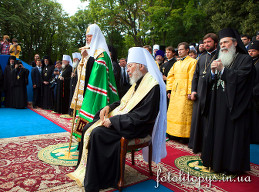 Молебінь на Володимирській гірці