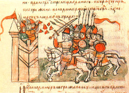 Осада Корсуня войском князя Владимира