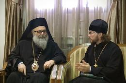 Встреча с Патриархом Антиохийским Иоанном X