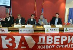 Пресс-конференция представителей ВКС в Белграде