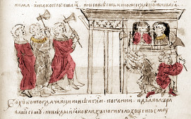 Мученическая кончина святых Феодора Варяга и сына его Иоанна