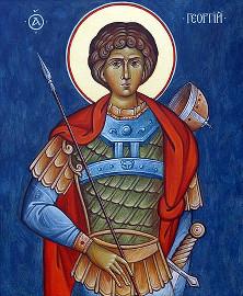 Святий Великомученик Георгій Побідоносець