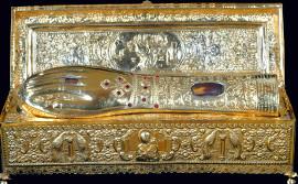 Правиця великомученика Георгія Побідоносця