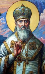Филипп Москвитин. Святитель Николай — апостол Японии
