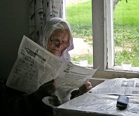 Газета в нагрузку