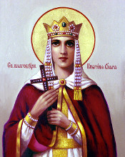 Равноапостольная княгиня Ольга