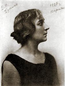 В.Н. Бунина