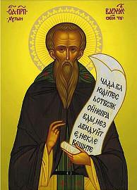 Преподобный Варлаам Хутынский
