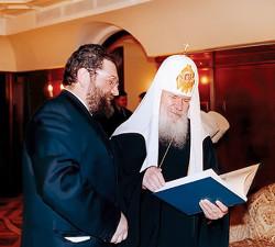 Сергей Леонидович Кравец и Патриарх Алексий II
