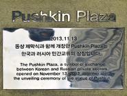 Pushkin Plaza