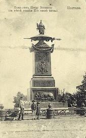 Памятник Петру Великому на месте отдыха его после битвы