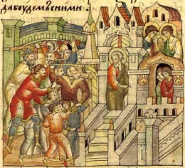 Лот с ангелами в Содоме. Летописный лицевой свод. XVI в.