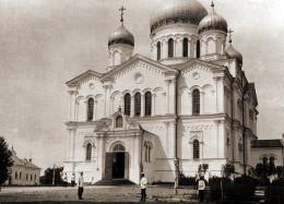 Троицкий собор Серафимо-Дивеевского монастыря. 1903 год