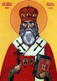 Икона священномученика Сильвестра Омского
