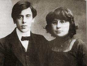 Марина Цветаева с мужем