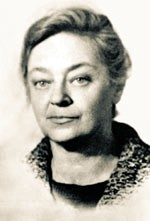Ариадна Эфрон