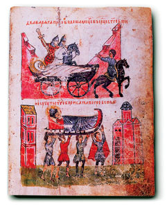 Варяги пронзают мечом сердце князя Бориса; гроб князя Бориса несут на погребение