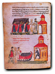 Перенесение мощей князя Бориса; перенесение мощей князя Глеба