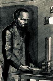 В. Фаворский. Портрет Достоевского