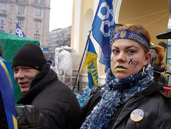 Евромайдан — воспаление самости