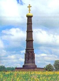 Памятник Димитрию Донскому