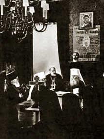 Собор епископов РПЦ