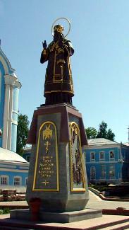 Памятник святителю Тихону Задонскому