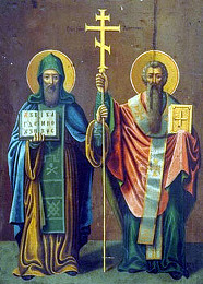Свв. равноап. Кирилл и Мефодий. Григорий Журавлёв