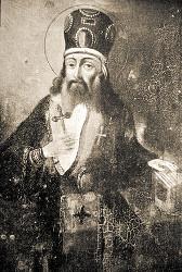 Икона-портрет свт. Тихона Задонского, писанная с его св. мощей в 1846 году