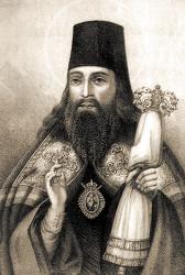 Гравюра иконы-портрета святителя, выполненная в литографии Н. Брезе