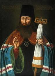 Икона-портрет свт. Тихона Задонского работы неизвестного художника. Из частной коллекции Стадницких