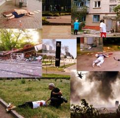 Жертвы среди мирного населения после авиаобстрела Донецка 27 мая 2014 г.