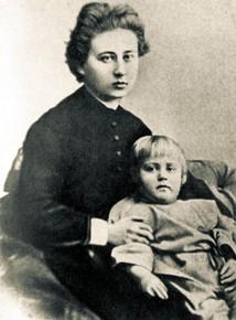 Максимилиан с матерью