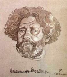 Макс Волошин. Автопортрет