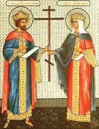 Равноапостольные император Константин и царица Елена