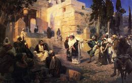 Христос и грешница. 1888