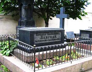 Могила Наталии Николаевны Ланской