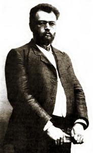 В.Ф. Войно-Ясенецкий