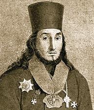 Первый обер-священник Павел Озерецковский