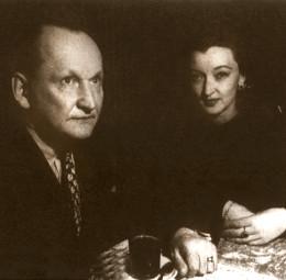 Вертинский с супругой