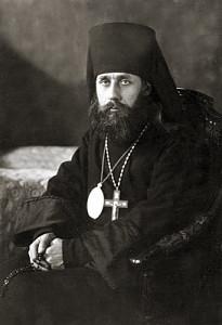 Сщмч. Аркадий Остальский
